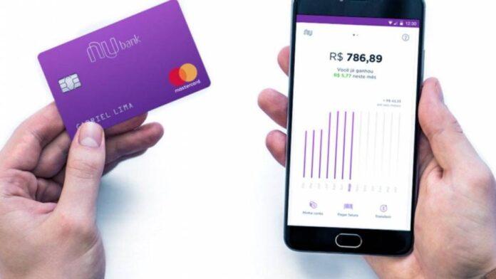 Como investir R$ 100 na Nubank em novos fundos de investimento?